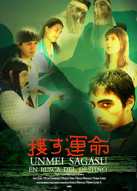 Poster cortometraje Unmei Sagasu, en Busca del Destino - All rights reserved by Romina Guerra.